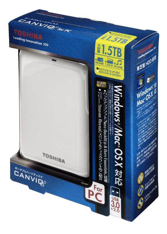 パソコン向けのホワイト「HDTC615JW3B1」
