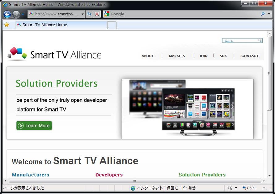 Smart TV Allianceのサイト