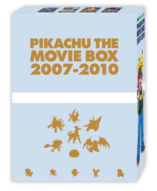 "<font size=""2"">「PIKACHU THE MOVIE BOX 2007-2010」           <br></font><font size=""1"">(C)Nintendo・Creatures・GAME FREAK・TV Tokyo・ShoPro・JR Kikaku            <br>(C)Pokémon           <br>(C)2007-2010 ピカチュウプロジェクト</font>"