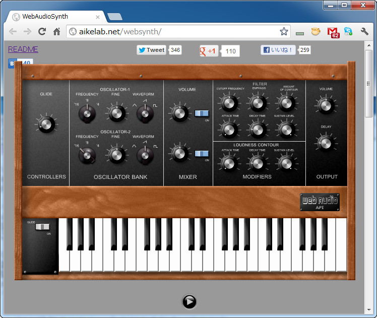 Web Audio Synth