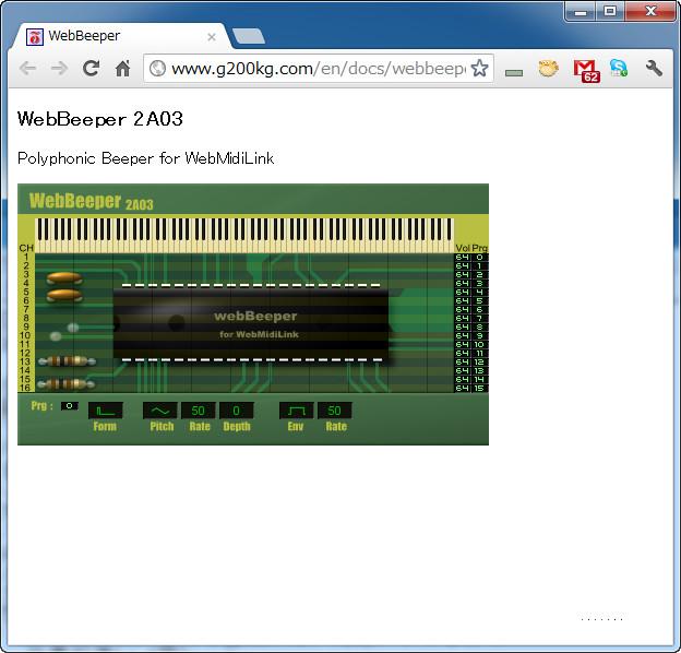 WebBeeper 2A03