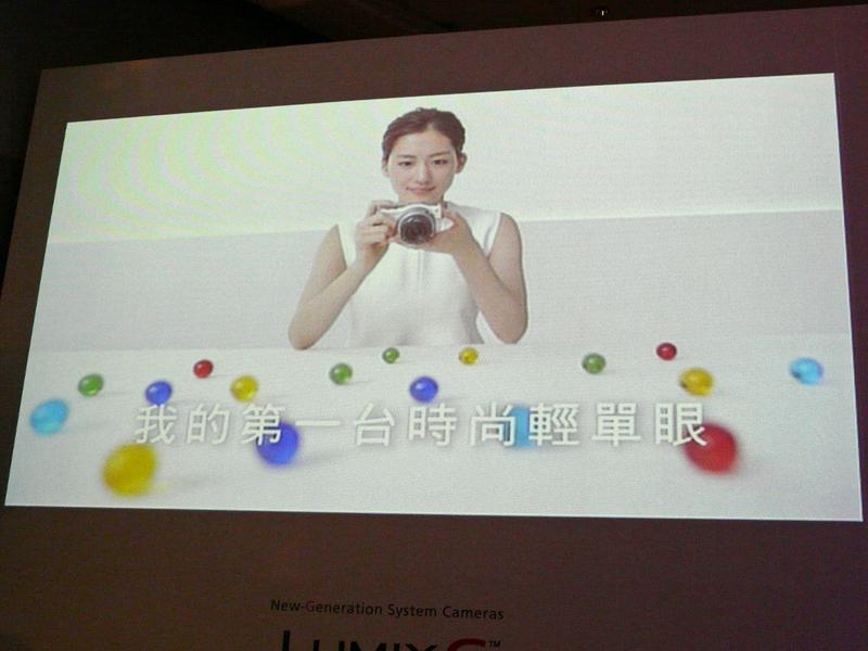 台湾で放映されるテレビCMの様子