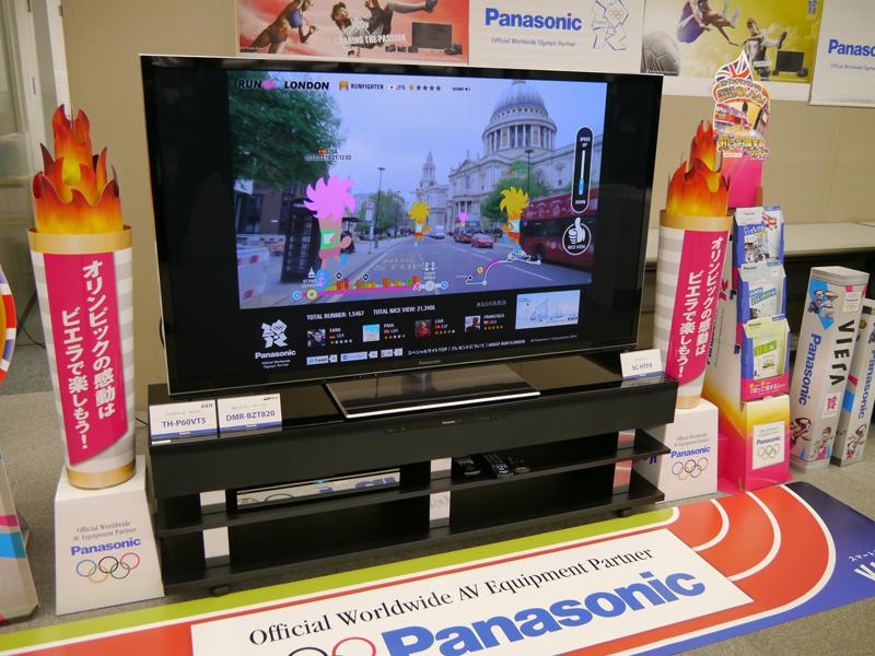 パナソニックはロンドンオリンピックのTOPスポンサーとしてキャンペーンを展開