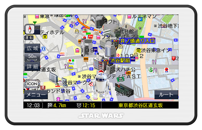 反乱軍モードのマップ画面