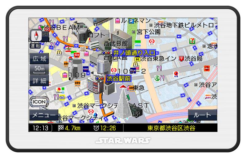 帝国軍モードのマップ画面
