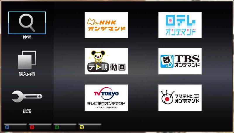 """<font size=""""2"""">もっとTVのポータル画面。各社のVODサービスが集まっているだけと言ってしまえばそれまでだが……</font>"""