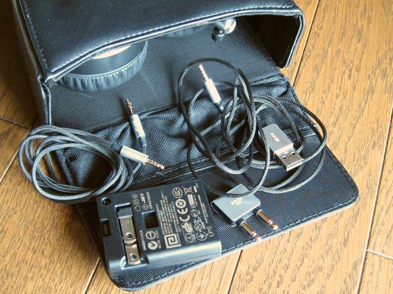 キャリングケースで付属品をまとめて携帯できる