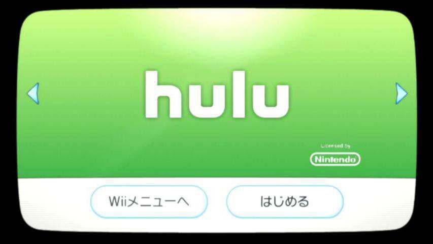 Huluチャンネルクリック後の画面<br>(C) Nintendo・Creatures・GAME FREAK・TV Tokyo・ShoPro・JR Kikaku (C) Pokemon
