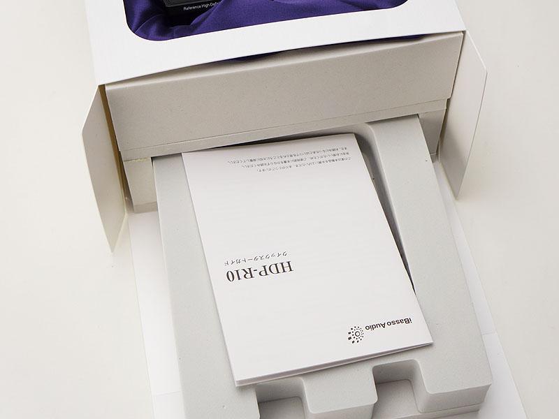 「HDP-R10」のケース。高級感ある化粧箱で、下段にマニュアルやケーブルが入っている