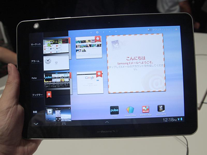 GALAXY Tab 10.1 Tab LTE SC-01D