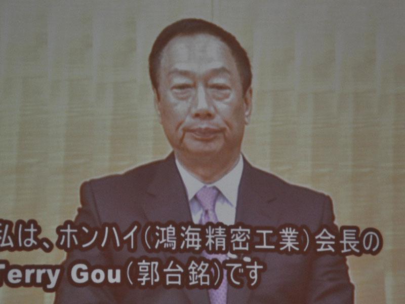 鴻海精密工業 郭台銘会長(3月の資本提携会見時)