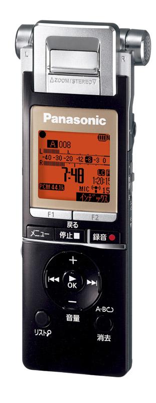 RR-XS700
