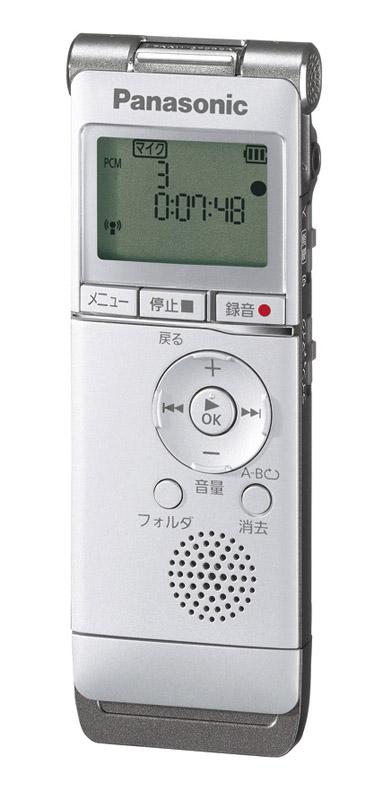 RR-XS350