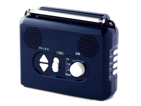 テレビが聞けるラジオ(TRKO-01B)