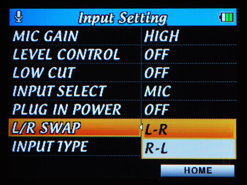 Input Settingの中にある「L/R SWAP」