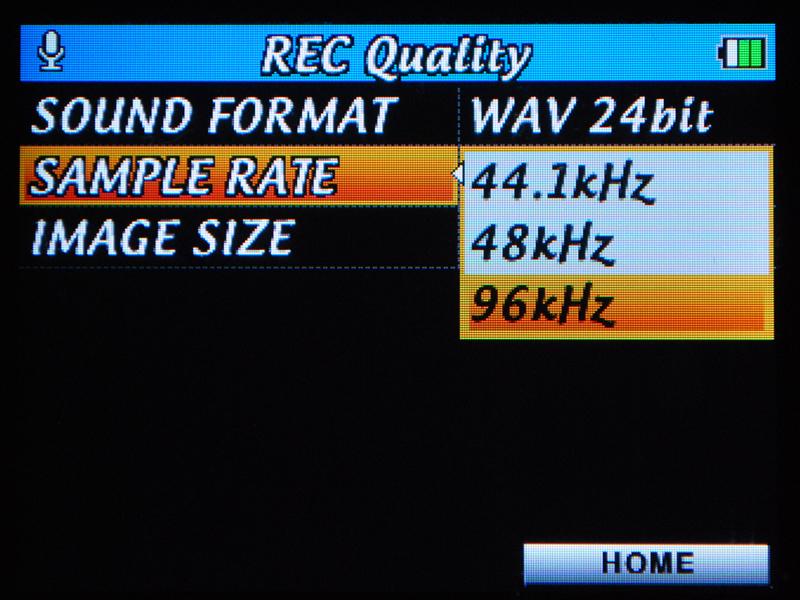 24bit/96kHzに設定