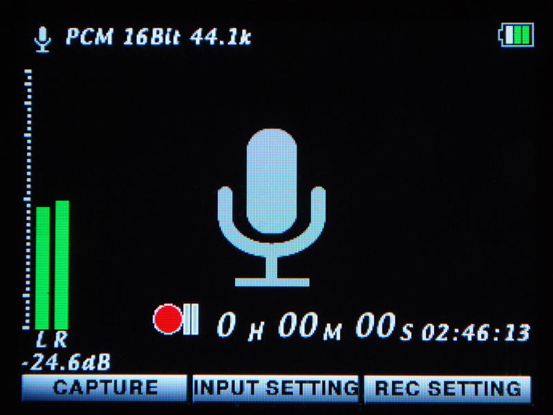 録音モード