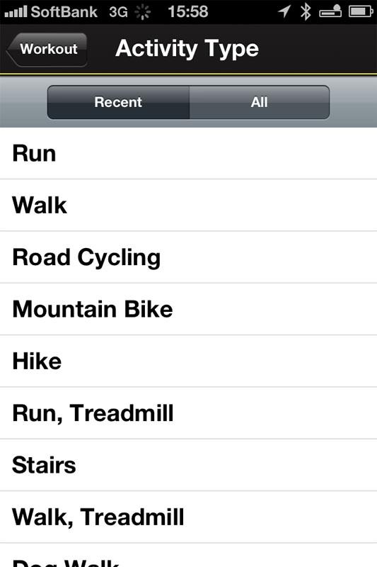ランニングや自転車など、運動に応じてモードを変更できる