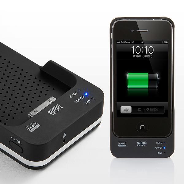 iPhone 4/4Sを装着。予備バッテリとしても利用できる