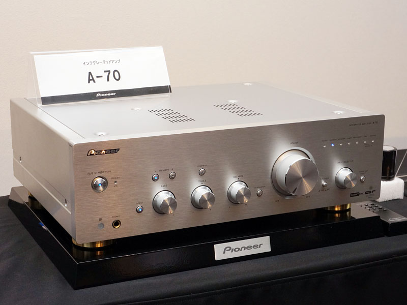 USB DAC機能も備えたプリメイン「A-70」