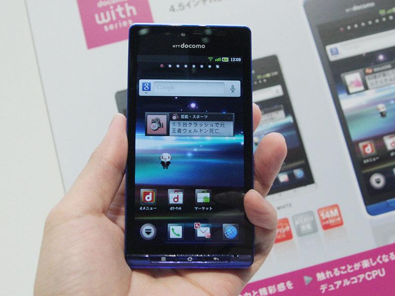 AQUOS Phone SH-01D