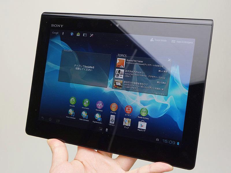 画面サイズはそのままで、薄く軽量化した「Xperia Tablet S」
