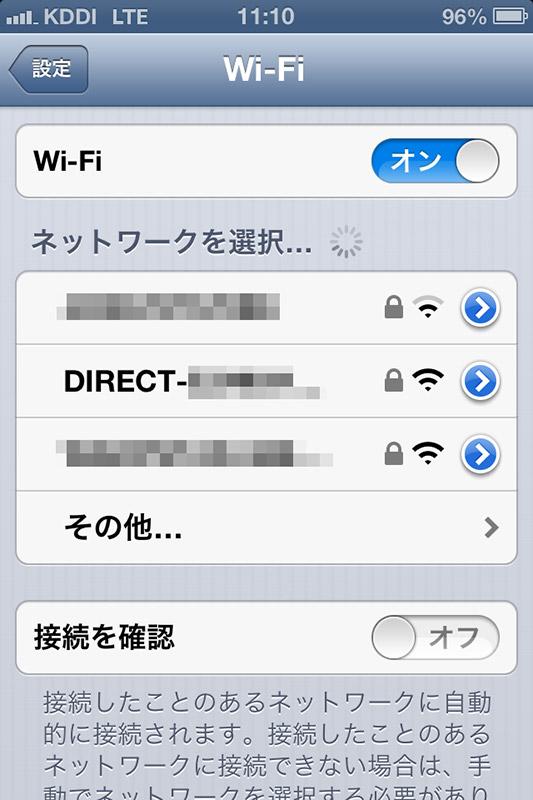 「DIRECT-***」から始まるアクセスポイントに接続する