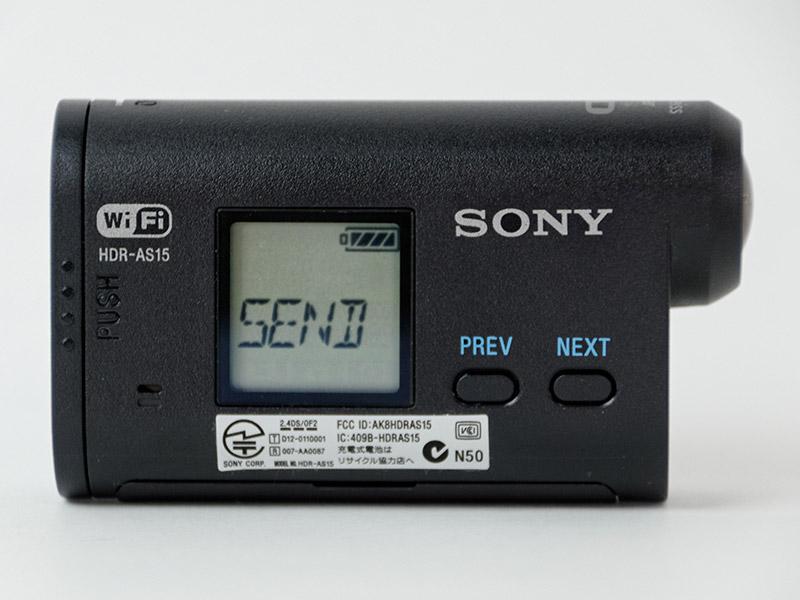 iPhone、Android、タブレットなどからコントロールできるようになるWi-Fi機能を標準搭載