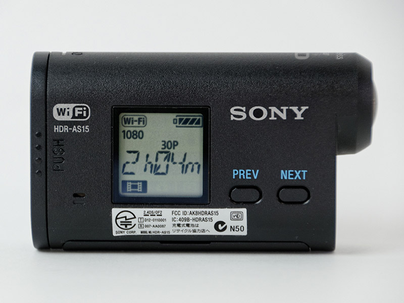 Wi-Fi機能をオンにするとディスプレイ左上にWi-Fiのマークが表示され、わかりやすい
