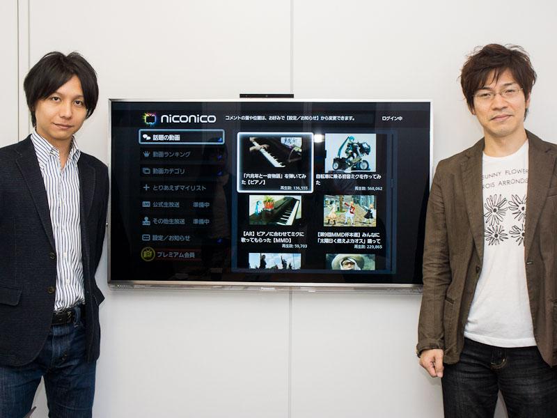 左からキテラスの鈴木慎之介代表取締役社長、コンシューマーエレクトロニクス事業部 事業企画セクション 栗栖到担当セクションマネージャー
