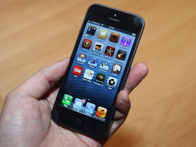 テザリングオプション対象機種のiPhone 5