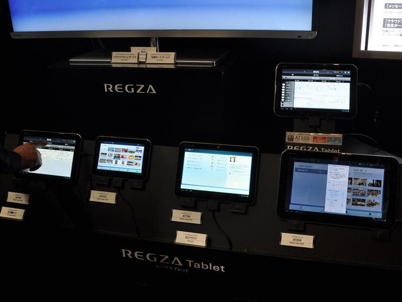 RZクラウドなどタブレット連携も強化