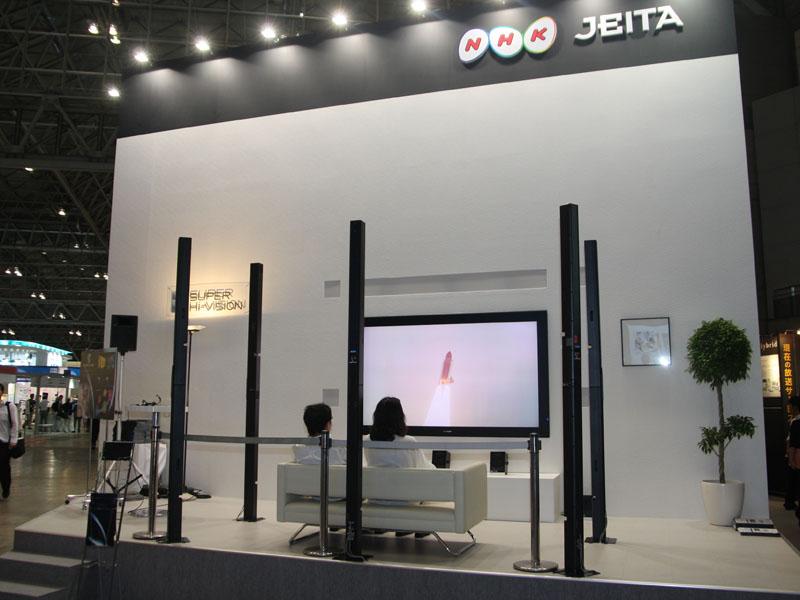 NHK/JEITAブースの入口には、スーパーハイビジョン映像と音声を体験できるソファを設置