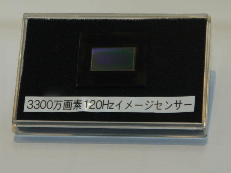 SHV対応カメラに搭載される120Hz対応のイメージセンサー