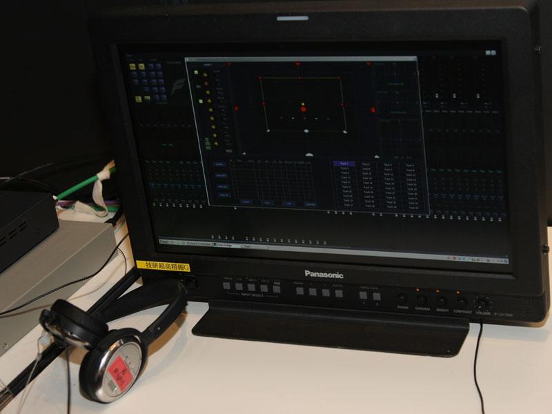 22.2ch音声をヘッドフォンで聴けるオーディオプロセッサ