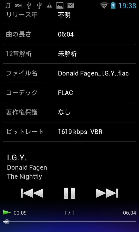 24bit/48kHz FLACの「I.G.Y.」を再生
