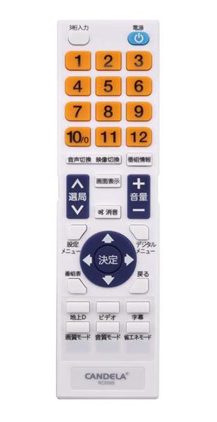 リモコン(MV101BB1)