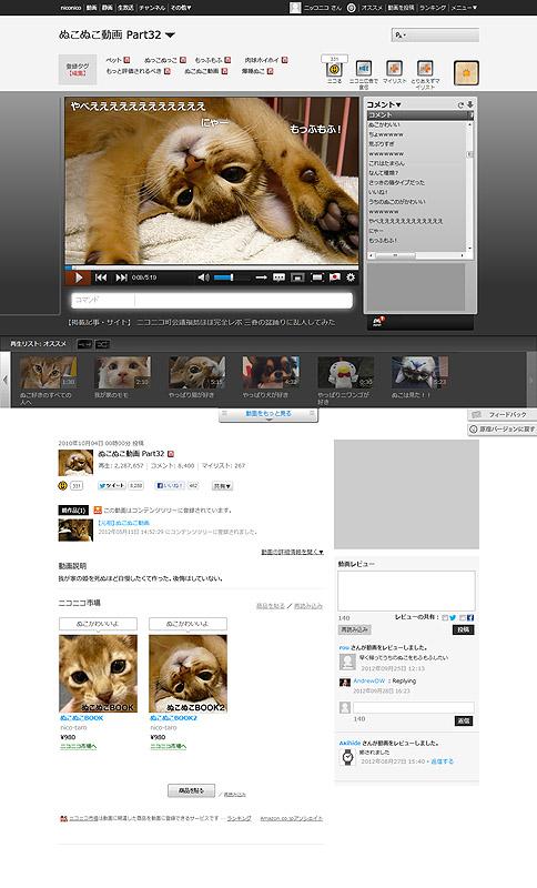 「ニコニコ動画:Q」のイメージ