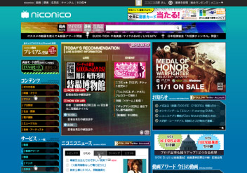 「ヱヴァンゲリヲンMODE」のniconicoトップページ