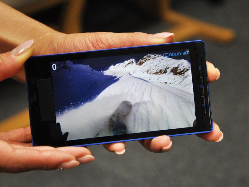 スマートフォンでも裸眼3D