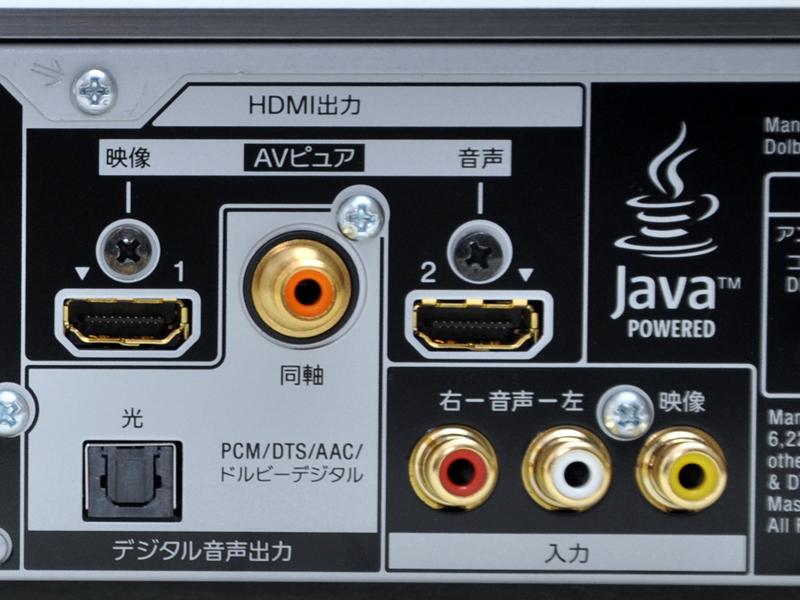 2系統のデジタル出力と同軸デジタル出力が並んだレイアウトは前作と同じ。アナログ映像はコンポジットのみとなる