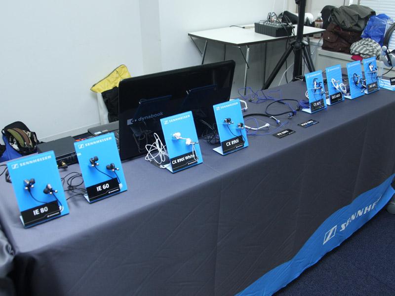 新製品や、現行モデルの試聴コーナー。発表会の後、多くの来場者が訪れた
