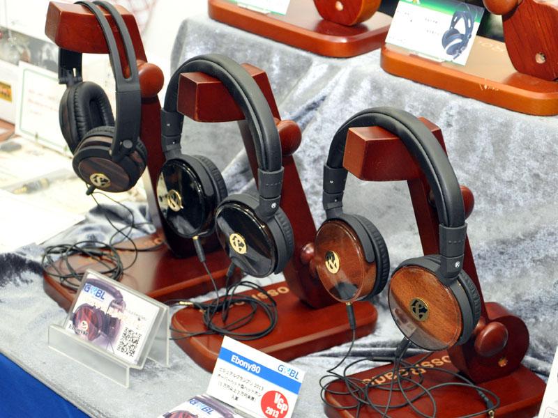 独G&BLのヘッドフォン「Ebony」シリーズ