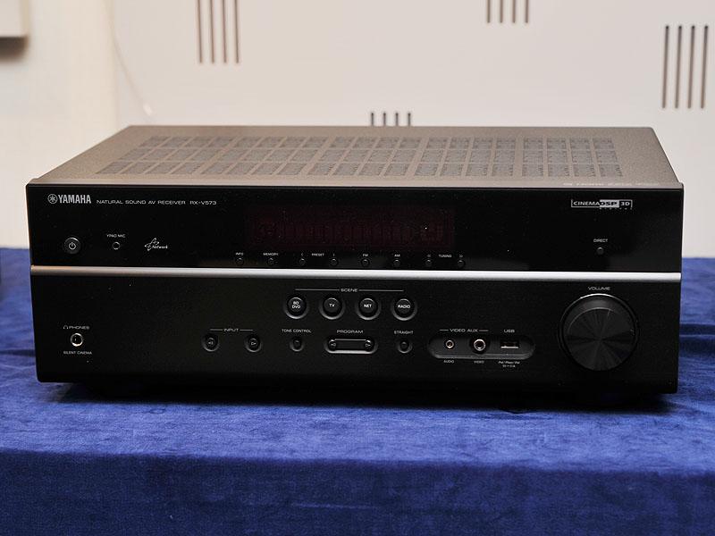 RX-V573