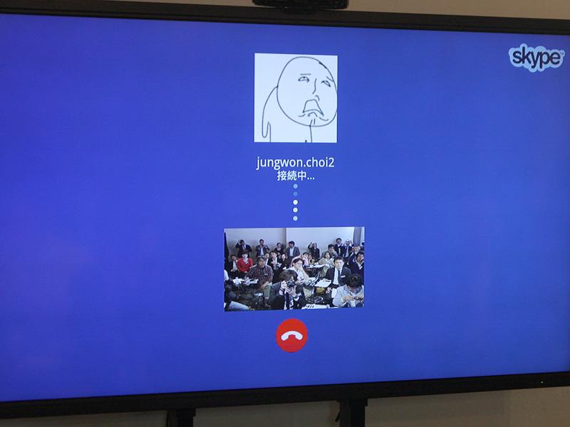 発表会場で、韓国のスタッフとビデオ通話を行なった。最初はSD解像度だったが、通信回線が安定していくのに伴い、高画質で表示された