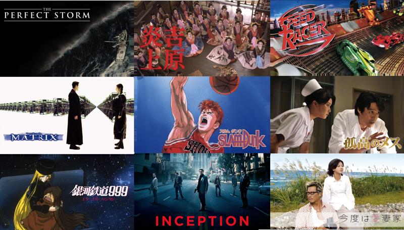 """主な追加作品         <br><font size=""""-2"""">(C) &amp; TM Warner Bros.Entertainment Inc./(C)1994 Village Roadshow Films(BVI) Limited (C)1994 Warner Bros Entertainment Inc/(C)2010「孤高のメス」製作委員会/(C)東映/(C)井上雄彦・アイティープランニング・東映アニメーション/(C)2010「今度は愛妻家」製作委員会/(C)松本零士/小学館・東映・東映アニメーション</font>"""