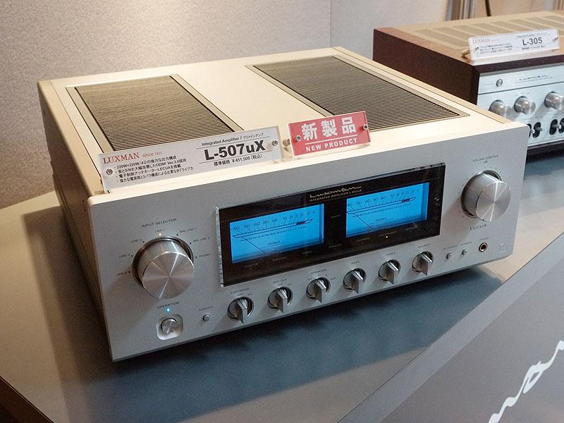 プリメインアンプ「L-507uX」