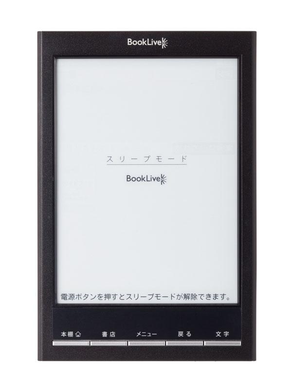 BookLive! Reader Lideo