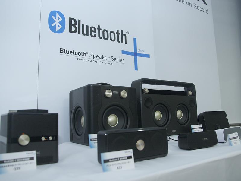 「Bluetooth +」シリーズの製品