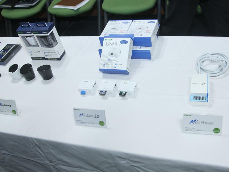 発表された新製品。左はSiri対応のBluetoothスピーカー「MeoSound SR」、右はハイパワーUSB充電器の「Meo Power Quad」(実売5,980円)